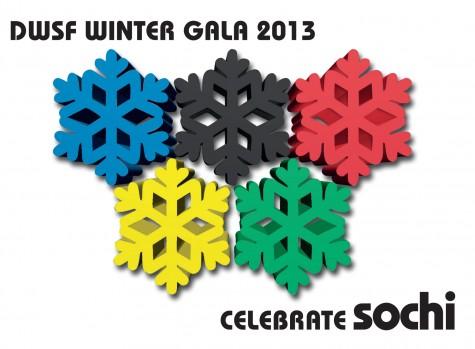 33300 Gala Invite cover